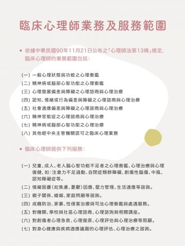 全聯會大海報 (業務及服務範圍) (2).jpg