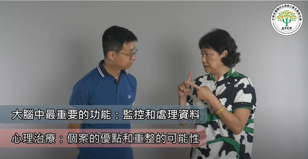 臨床心理師強化腦心智功能 feat呱吉.jpg